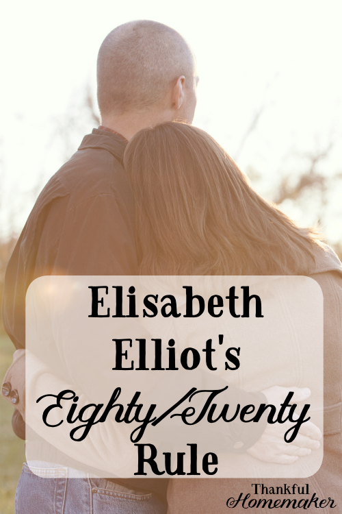 So many times as wives we can get focused more on what our husbands aren't doing right instead of focusing our hearts on what they are doing right. #elisabethellliot #elisabethelliotquotes @mferrell